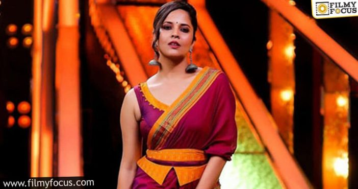 With The Spike In Cases, Anasuya Cancels Her Tv Show