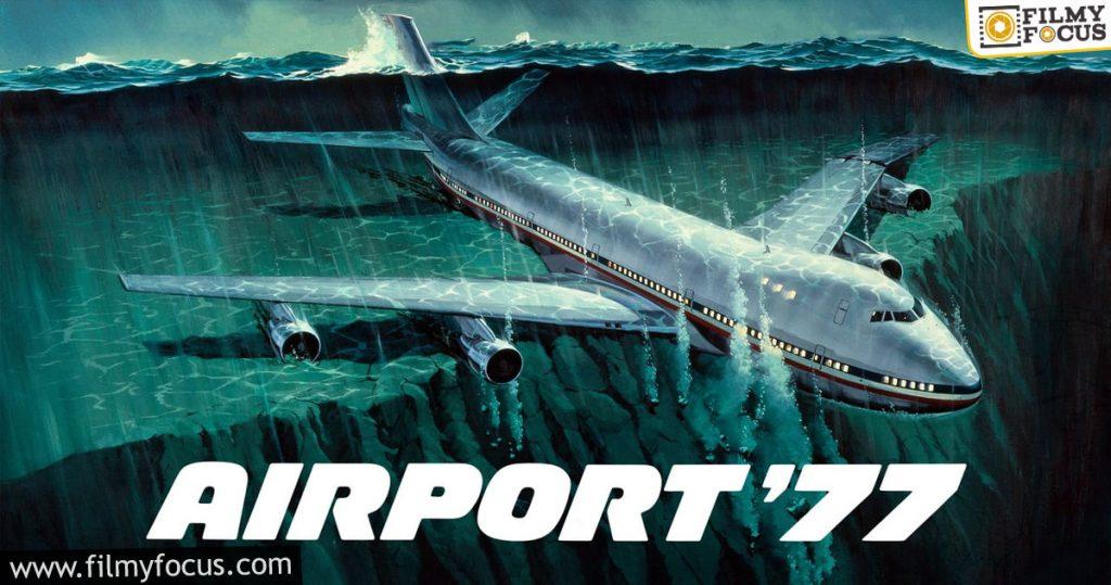 1 Airport '77 Movie