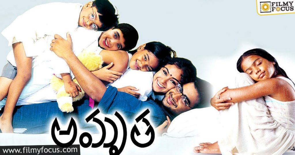 1 Amrutha Movie