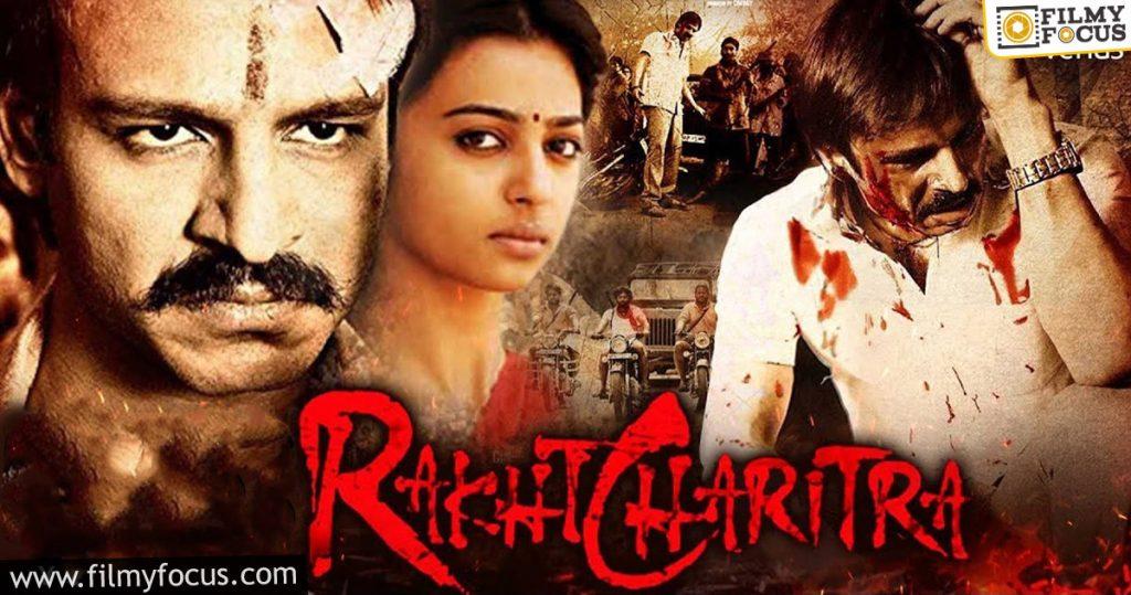 1 Radhika Apte In Rakhta Charitra