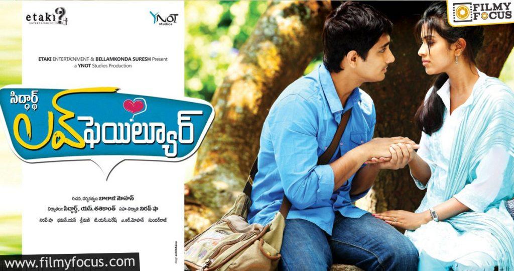 10 Love Failure Telugu Movie