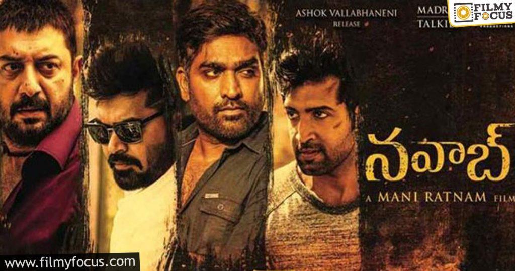10 Nawab Telugu Movie