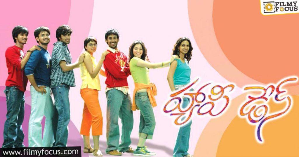 2 Happy Days Telugu Movie