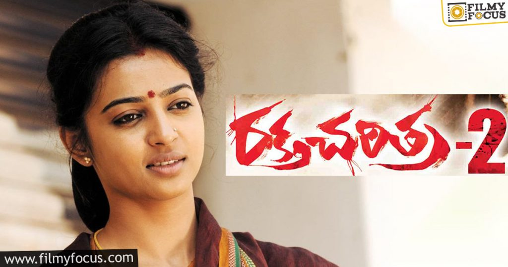 2 Radhika Apte In Rakhta Charitra 2