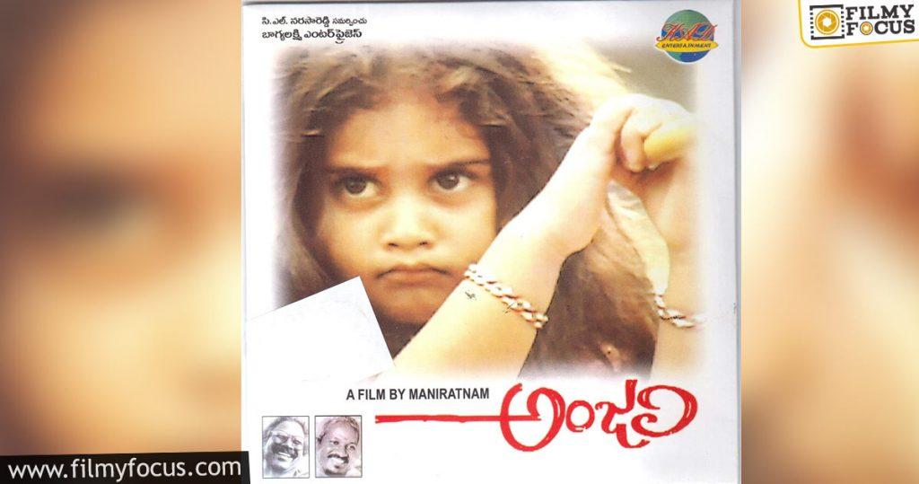 3 Anjali Telugu Movie