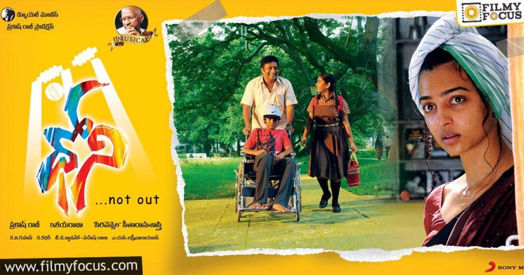 3 Radhika Apte In Dhoni Movie