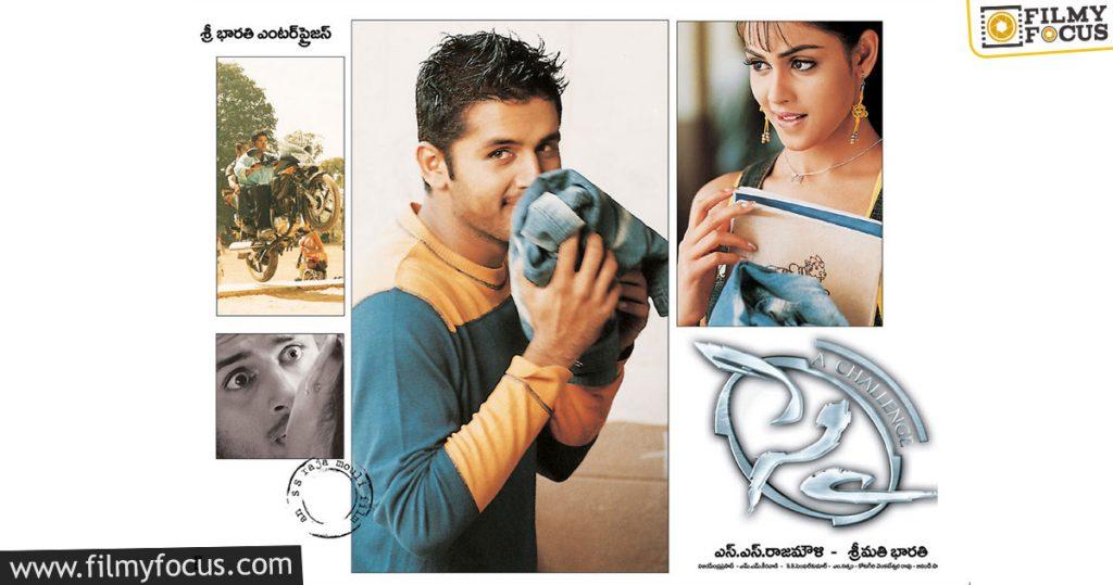 3 Sye Telugu Movie