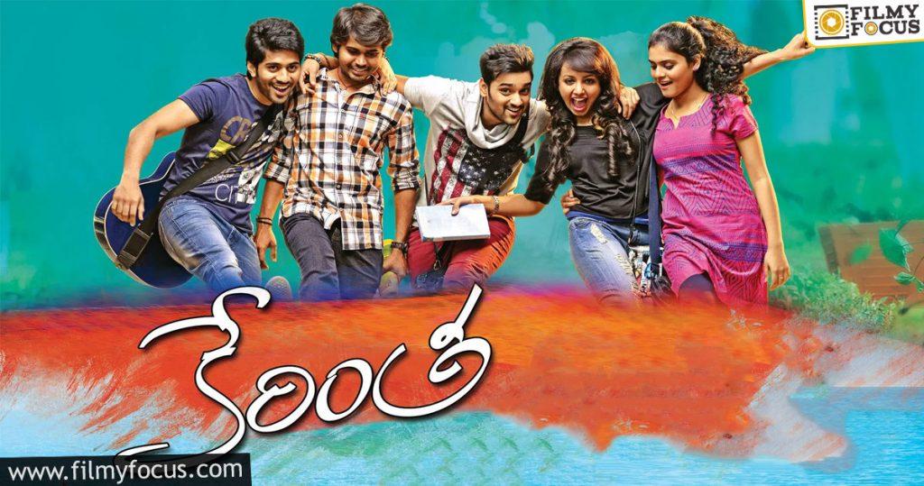 4 Kerintha Telugu Movie