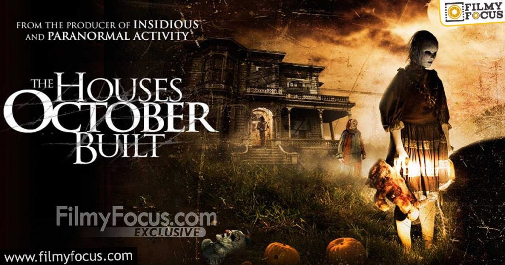 4 The Houses October Built Movie