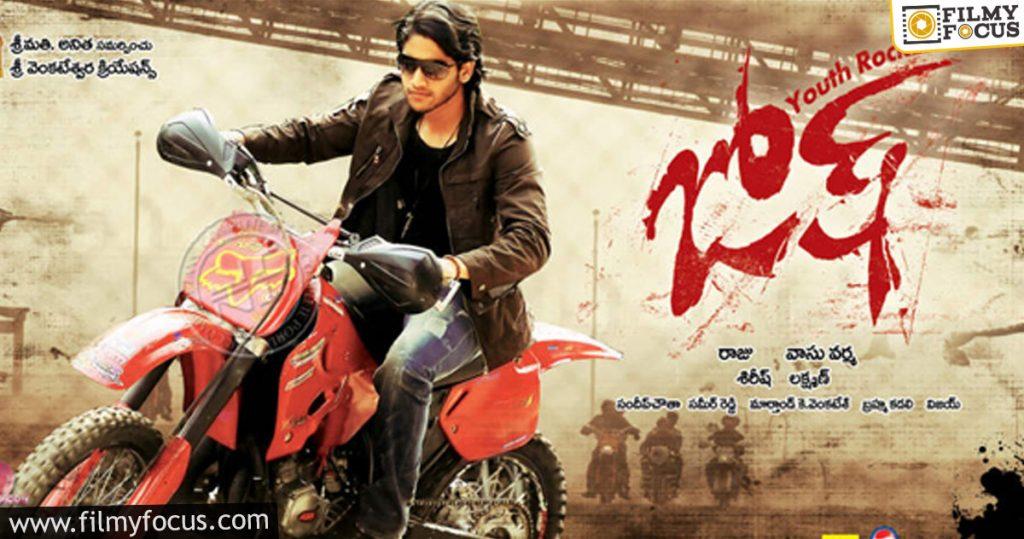 5 Josh Telugu Movie