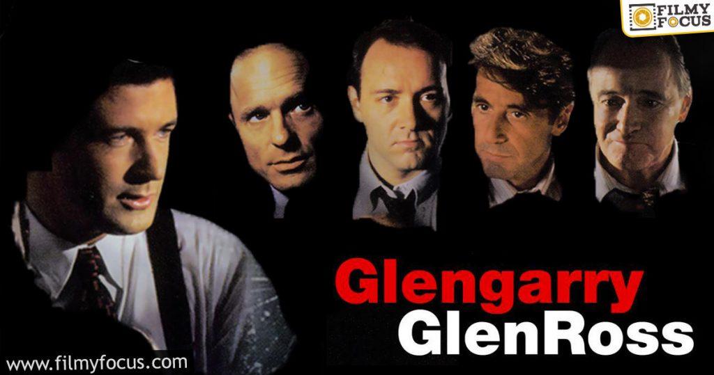 6 Glengarry Glen Ross
