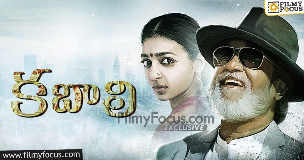 6 Radhika Apte In Kabali Movie