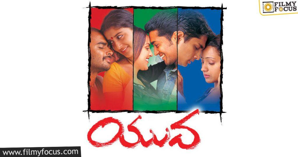 6 Yuva Telugu Movie