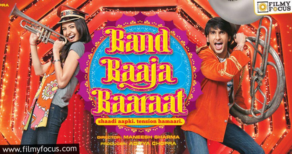 7 Band Baaja Baarat