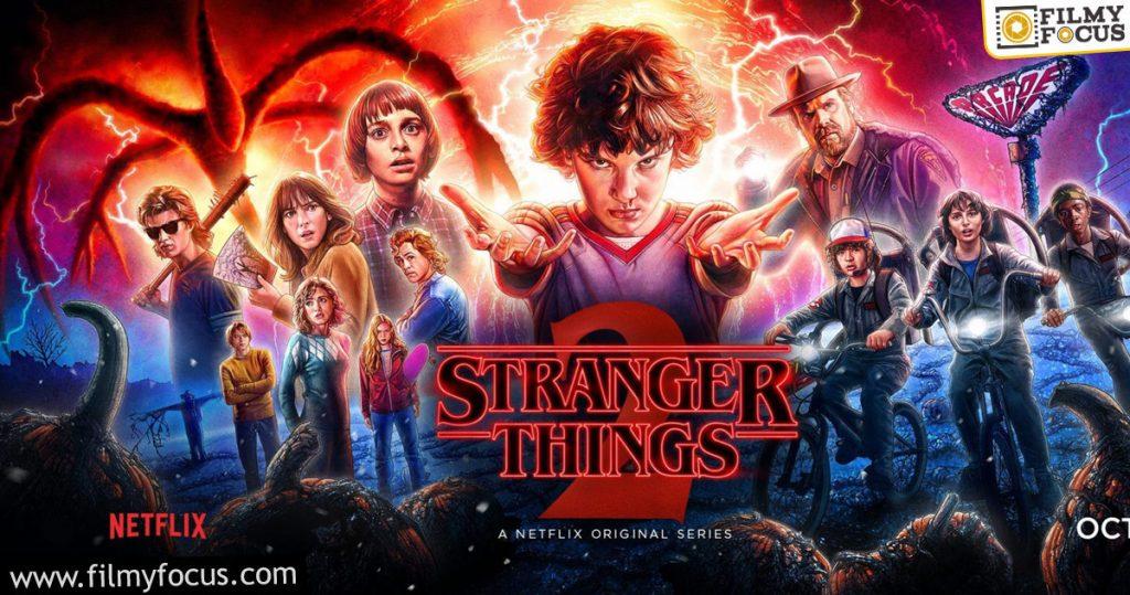 7 Stranger Things