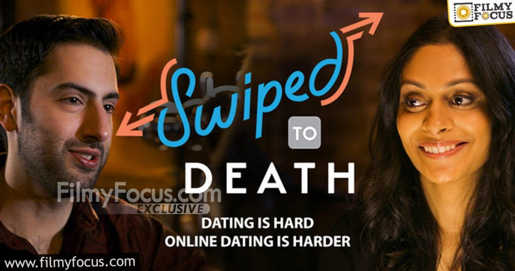7 Swiped To Death Movie
