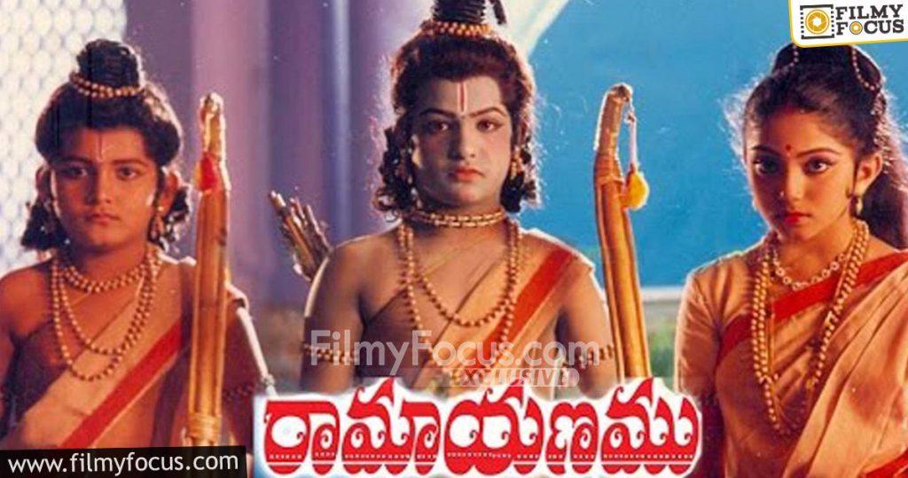 8 Bala Ramayanam