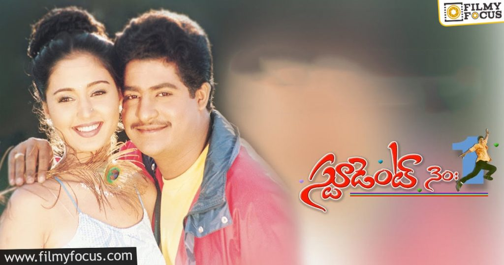 8 Student No 1 Telugu Movie