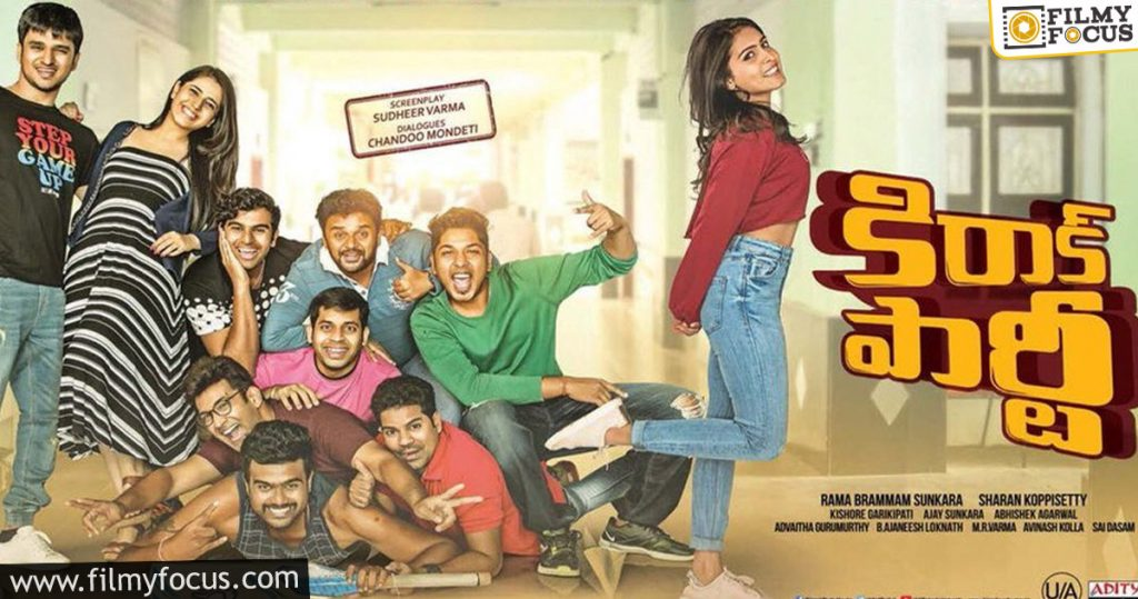 9 Kirrak Party Telugu Movie