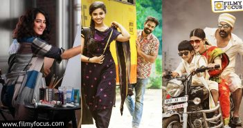 After Nani's V, Three More Films Queuing Up For Digital Releases