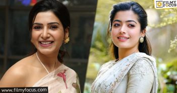Are Samantha, Rashmika Siblings