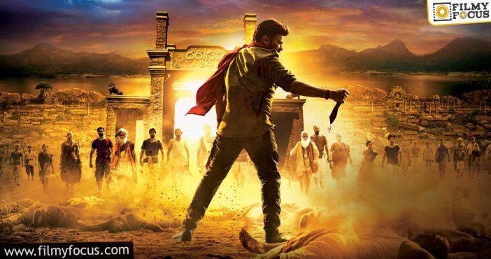 Copy Rumors On Chiranjeevi Acharya Movie Motion Poster1