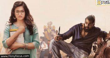 Dhruva Sarja, Rashmika Mandanna Starrer Pogaru First Song Karabu Is Out