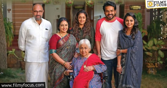 Independence Day Weekend Premiere For Jyothika, Karthi Starrer 'donga' On Zee5 1