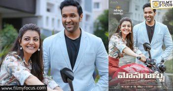 It's Official Vishnu To Play Sibling To Kajal In 'mosagallu'