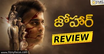 Johaar Movie Review Eng
