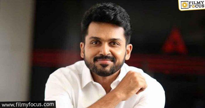 Karthi Confirmed For Malayalam Blockbuster Remake