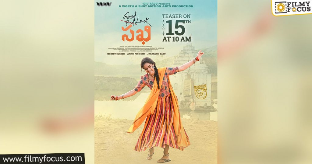 Keerthy Suresh's Sakhi Teaser Will Be Out On August 15th1