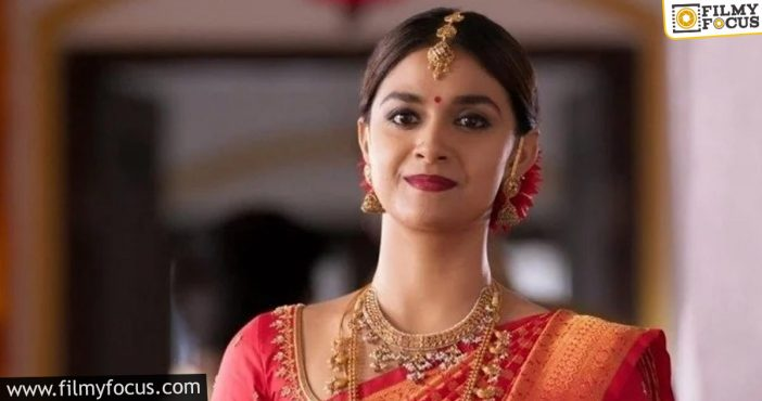 Keerthy Suresh To Act In Yesteryear Classic's Sequel