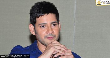 Mahesh Extends His Sympathies To Victims Of Beirut Explosion