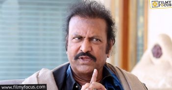 Mohan Babu To Croon A Special Song