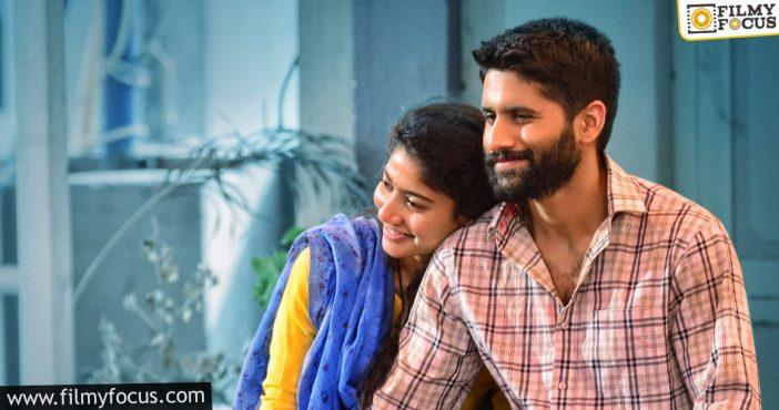Naga Chaitanya's Love Story To Resume Shoot