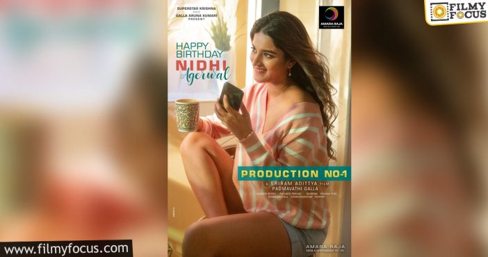 Nidhi Agerwal's First Look From Ashok Galla's Debut Film With Sriram Adittya Is Out