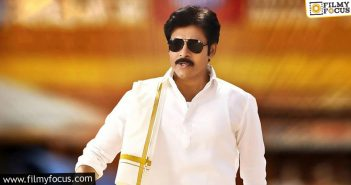 Pawan Kalyan To Play Gabbar Singh Kind Of Politician