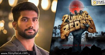 Prashanth Varma Annouces The Title Of His Virus Film