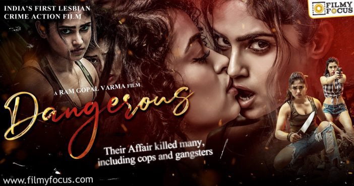 Rgv's New Dangerous Movie!