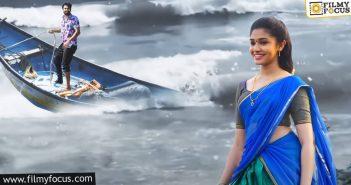Rare Milestone For Uppena's Nee Kannu Neeli Samudram
