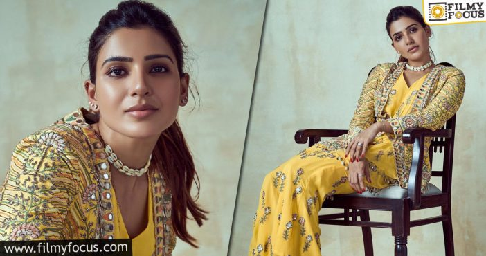 Samantha's Dress Cost For Rana's Mehndi Function Will Blow Your Mind