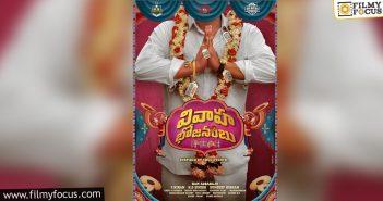 Sundeep Kishan To Produce Vivaha Bhojanambu