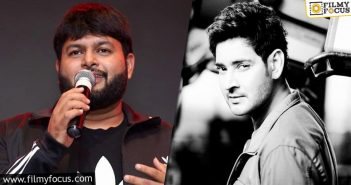 Thaman Hints On A Surprise For Mahesh Fans On A Special Day
