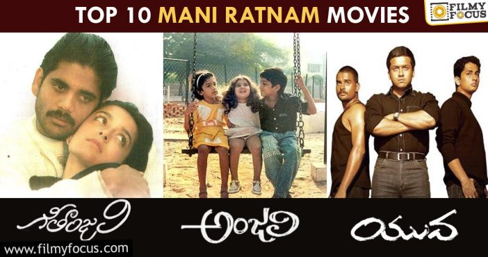 Top 10 Mani Ratnam Movies In Telugu That You Shouldn't Miss