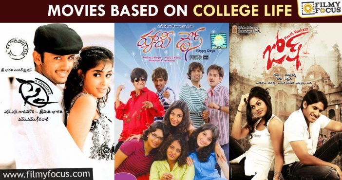 Top 10 Tollywood Movies Based On College Life