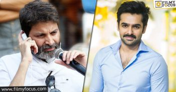 Trivikram Ram Combination Is This Possible