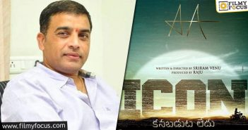Who Will Star In Dil Raju's Icon Now