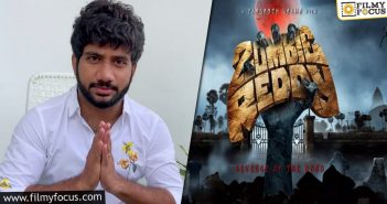 Young Director Clarifies On Zombie Reddy Title
