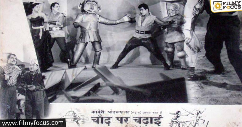 02 Chand Par Chandayee (1967)
